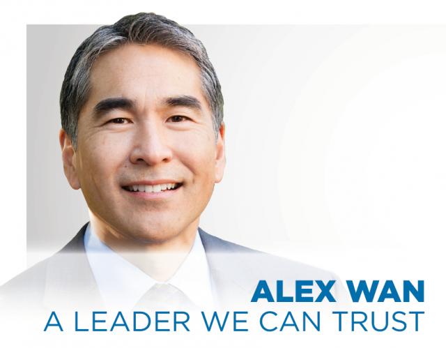亚特兰大能否诞生首位华裔市议会长?就看你投给谁了!