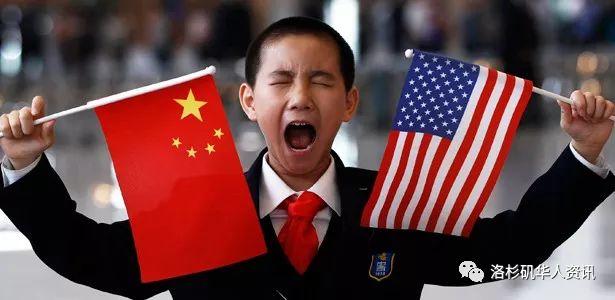 震惊!华人移民灭顶之灾!父母、配偶、孩子均取消移民资格!