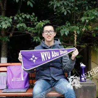 """这个中国男孩考上了""""世界录取率最低""""的大学 还有200万奖学金"""