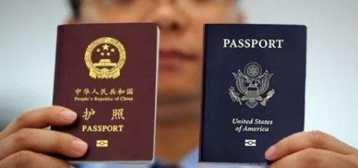 重磅!3月9日起,中国驻外使领馆这项收费下调三分之二!