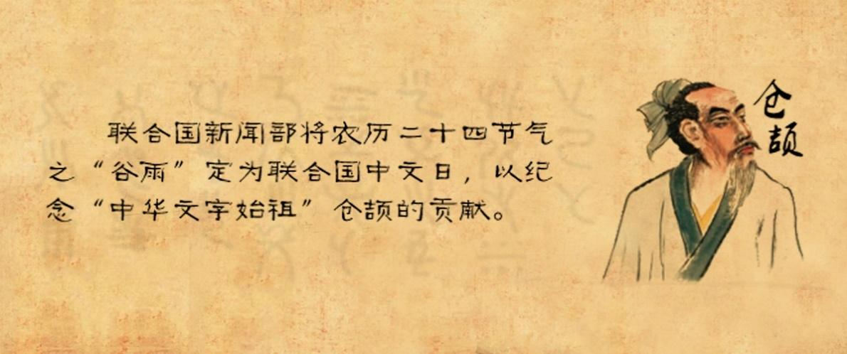 """2018年4月20日亚特兰大孔子学院""""中国文化日""""体验活动即将来临"""