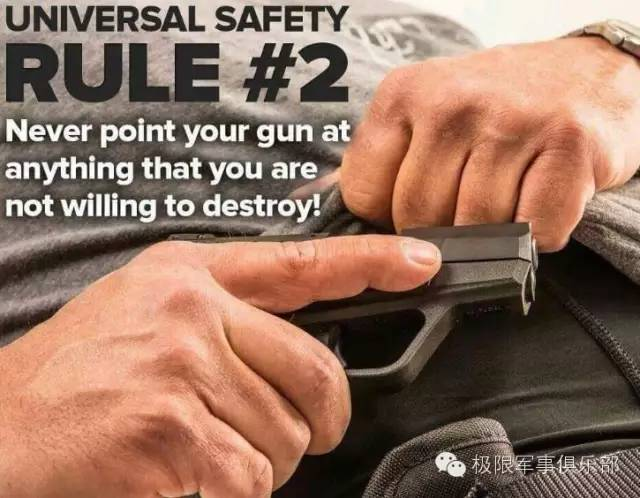 难道还有人不知道射击界的金科玉律?  | 详解《用枪安全四大守则》