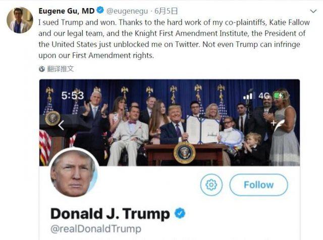 北美 | 华裔医生起诉川普,赢了官司,却输了……