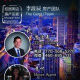 李波辰 Gary Li 房产经纪人
