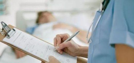 华医私下非法手术,拉人头诈保高额680万,在美就医要当心!