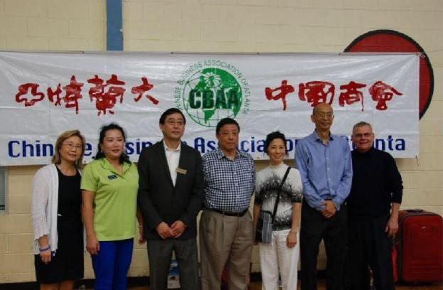 中国商会9月30日举办大型中秋游园庆祝活动