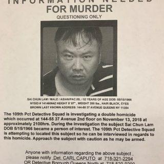 """纽约法拉盛爆""""双尸案""""!华裔夫妇身中数十刀惨死家中 嫌犯照片公布"""