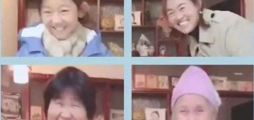 """""""四世同堂""""短视频火遍全球,中国式亲情暖哭外国网友"""