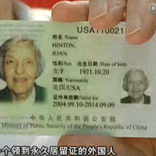 """她是首位拿到中国""""绿卡""""的美国女性,曾是物理天才、杨振宁师姐,却跑到中国放牛60年…"""