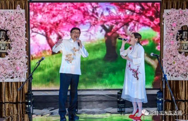 亚城好声音2019新年演唱会