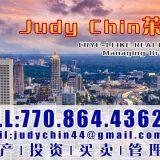 Judy Chin 茱迪房产经纪人