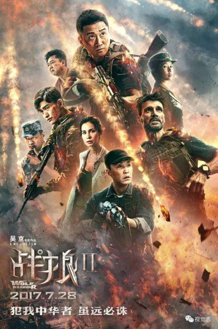承认《流浪地球》很棒,吴京很棒,对于有些人就这么难吗?