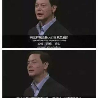 悲痛!斯坦福大学26岁中国博士自杀身亡,真相令人绝望....