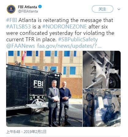 FBI开始没收超级碗赛场附近的无人机