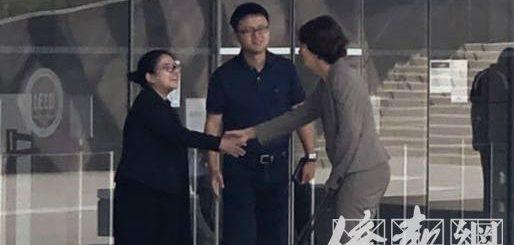 涉行贿海关人员,一中国公民被判177天监外监管,刑满离美
