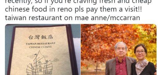 母亲患病急需赚钱退休 华裔女生发推求助后顾客盈门