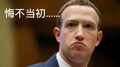 Facebook抄袭微信?扎克伯格:四年前我就应该模仿它!