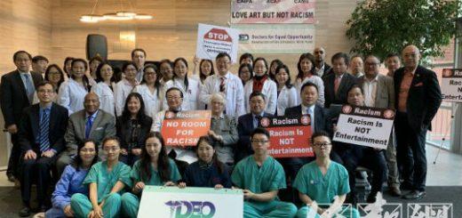 《摩登米莉》音乐剧丑化华人 华裔医师民代齐抗议