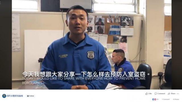 纽约市警方发中文视频吁华人防范入室盗窃