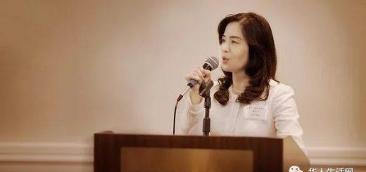 律师界大地震,华人美女律师逃跑遭FBI通缉,坑惨了中国投资移民者