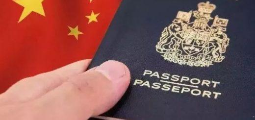 入外国籍也能恢复中国籍与户籍,很简单!