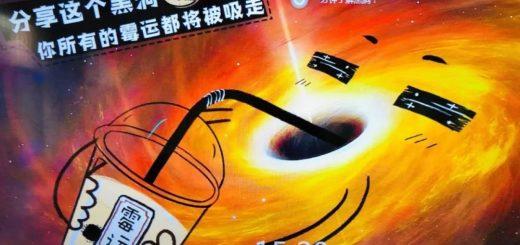 """""""世界属于视觉中国"""" 敢卖国旗国徽的视觉中国官网已打不开了…"""