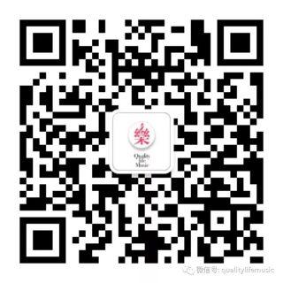【新闻】林耀基基金会在美国协同创办高规格音乐节