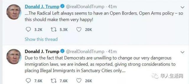 """川普这招太损,抓起的非法移民,打包全送这些""""庇护城"""""""