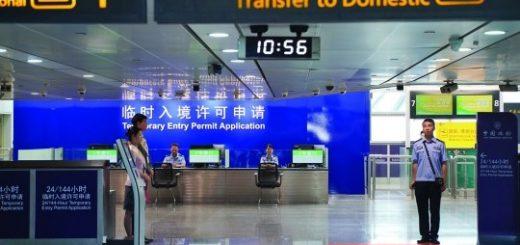 5月1日起 这53国外国人过境广东可免签6天