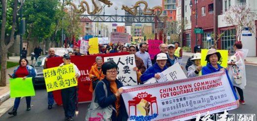 北美联合行动! 洛杉矶中国城居民抗议官商勾结致房租大涨