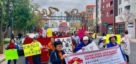 官商勾结,房租高涨超200%,洛杉矶中国城民众游行抗议