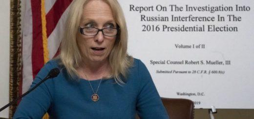 民主党人在众院听证大厅宣读穆勒调查报告