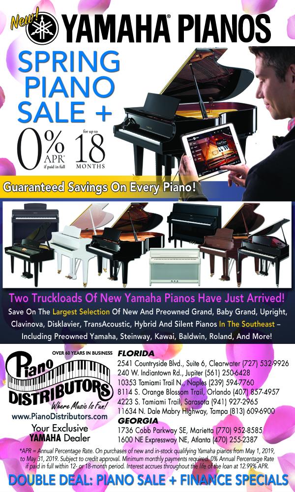 YAMAHA春季促销两大特典:特价钢琴+特別贷款(即日起至5月底)