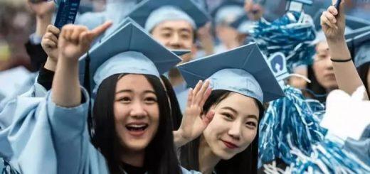 中方部分来美留学人员签证受限 中国教育部发留学预警