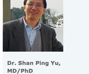 因向校方发联名信?埃默里大学华裔教授被要求搬出办公室