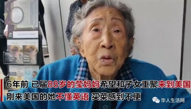 实拍!入籍现场!大量中国人加入美籍,川普讲话!(内含视频)