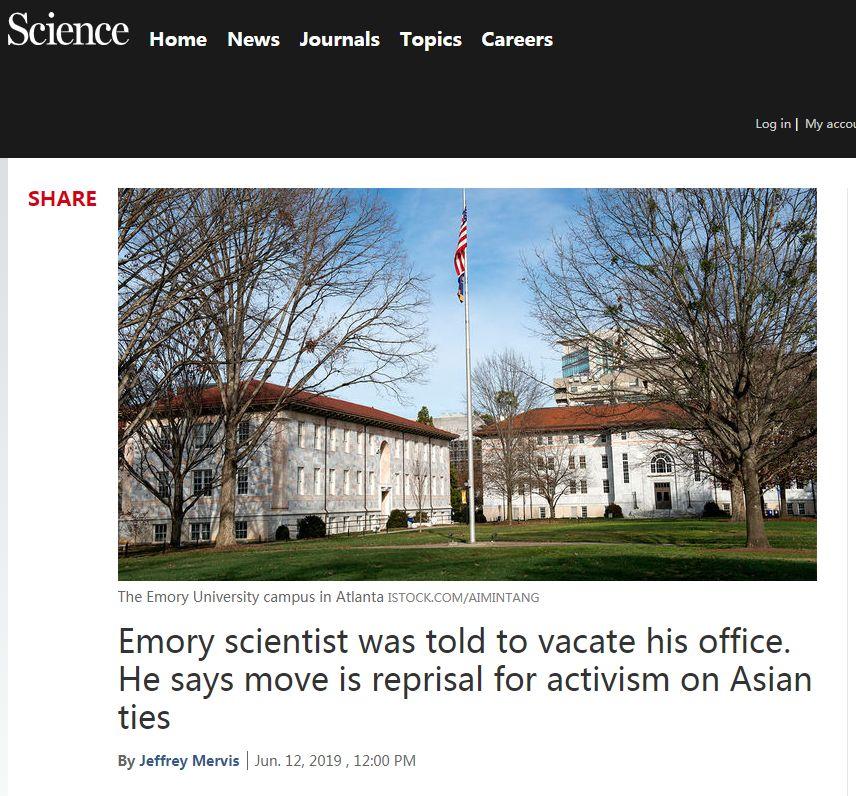 Science头条 : 埃默里大学再次对华人科学家出手!要求限期搬离办公场所,否则强制执行