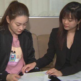 中国女留学生贪便宜买折扣机票,却惨遭永久禁飞,1.8万刀罚款