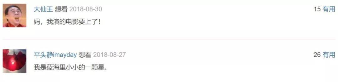 《五月天人生无限公司 6月13日亚特兰大开业》