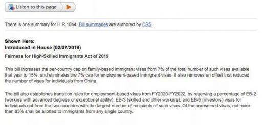 新移民改革提案对华人有利有弊