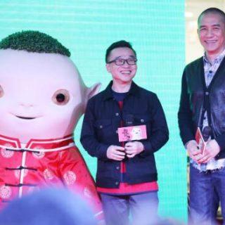 漫威首部华人英雄电影《上气》定档,梁朝伟出演反派满大人