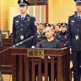 目击|如果在美国,为母复仇被执行死刑的张扣扣会活下来吗?