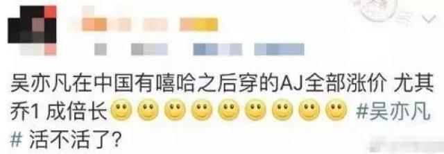 """""""炒股不如炒鞋"""",留学生变身鞋贩子月入四五十万"""