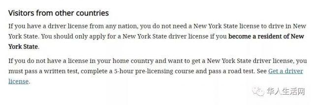 冤!持中国驾照能在美租车,但警察却判无证驾驶罚600美元