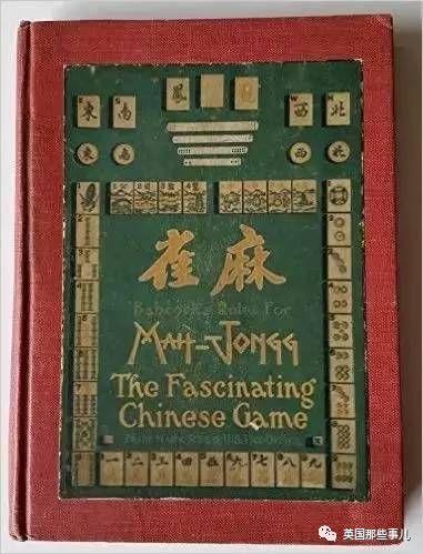痴迷麻将、空竹、刮痧、针灸的老外们... 厉害了我古老东方的神秘力量!