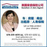Guizhen Ji Agency 保险代理