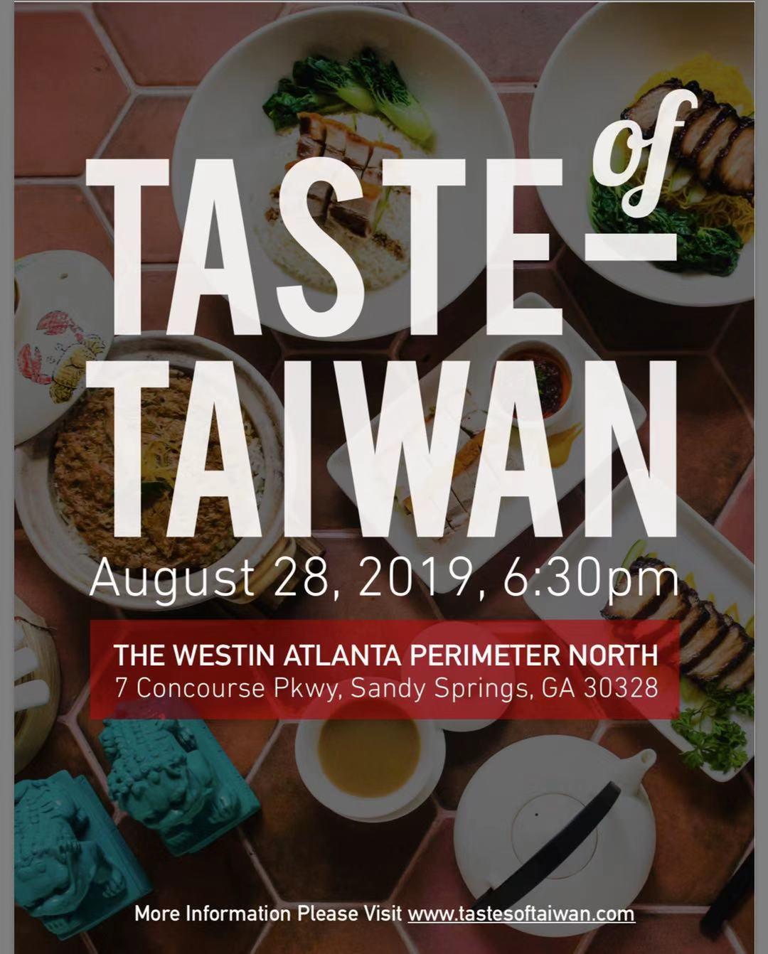 Taste of Taiwan 8月28日