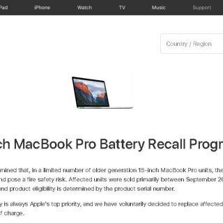 MacBook Pro电池涉自燃风险 遭更多航空公司禁运