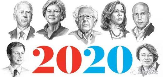 谁来拯救民主党