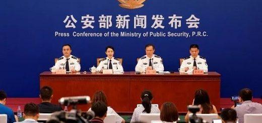 双国籍来了?看仔细,中国绿卡新版12条,主要是针对这些人!